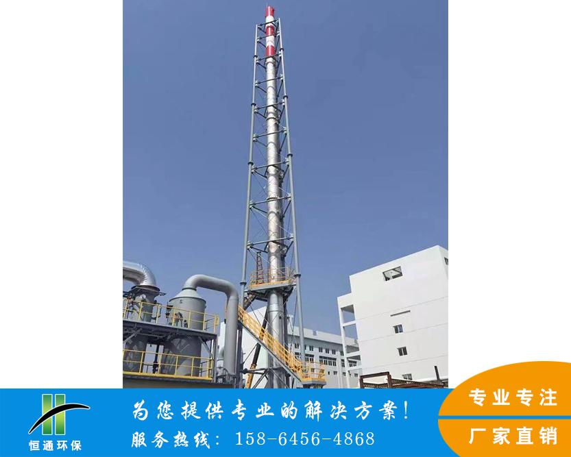 上海玻璃钢烟囱厂家