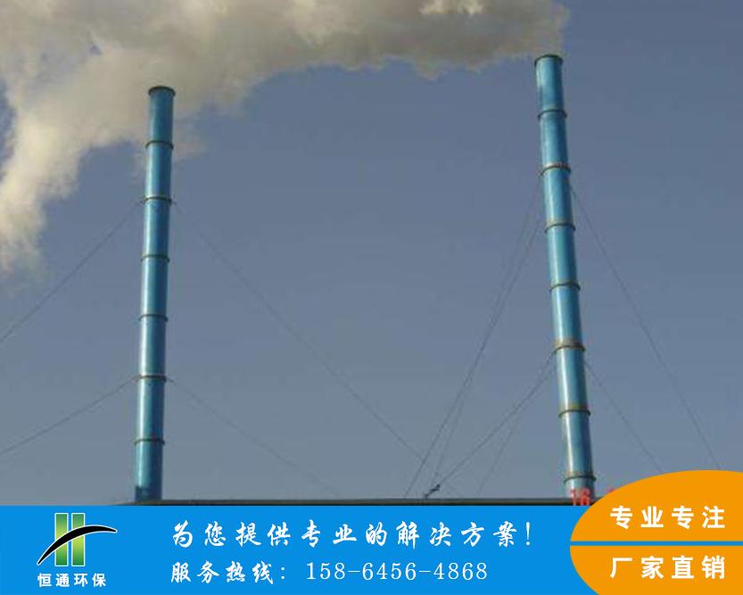 上海玻璃钢烟囱