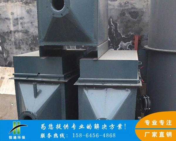 热风循环箱